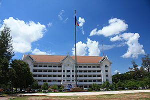 Nakhon Phanom Province - Image: Salaklangnakhonphano ma