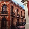 Saltillo Coahuila Mexico.jpg