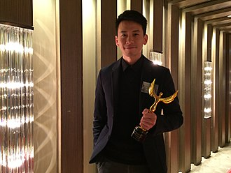 Sam Chan - Sam Chan at the 2016 Golden Flower Awards Ceremony