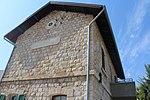 Samakh Railway Station IMG 1131.JPG