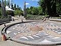 Santiago Chile - Peace Park-1.jpg