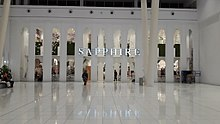 Sapphire, Packages Mall, Lahore.jpg