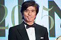 "Sato Koichi ""Terminal"" at Opening Ceremony of the 28th Tokyo International Film Festival (22430899816).jpg"