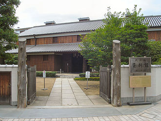 Nada-ku, Kobe - Sawanotsuru Sake Museum
