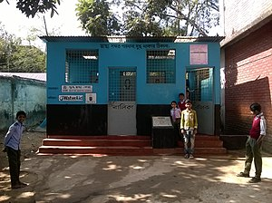 Sustainable Development Goals - Example of sanitation for all: School toilet (IPH school and college, Mohakhali, Dhaka, Bangladesh)