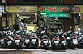 Scooters in Taipei street 02.jpg