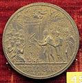 Scuola romana, medaglia di gregorio XIII, 1575, giubileo, papa alla porta santa, argento.JPG