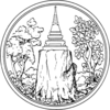 Official seal of Khon Kaen