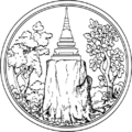 Seal Khon Kaen.png