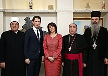 Sebastian Kurz with Atifete Jahjaga and religious leaders January 2015.jpg