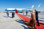Secretary Kerry Speaks With Omani Foreign Minister bin Alawi Before Departing Oman (30911384691).jpg
