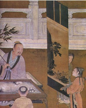 Hanging scroll - Section of a painting displaying a Xuanhezhuang hanging scroll