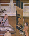 Section of painting.jpg