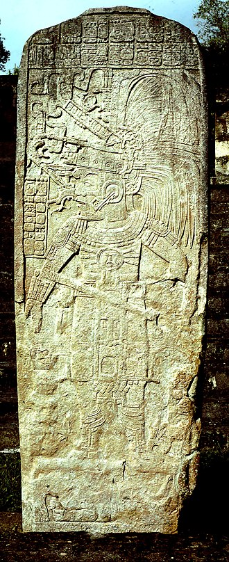Seibal - Stela 11 at Seibal.