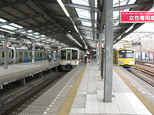 Seibu Ikebukuro Line - Hannō Station in August 2009