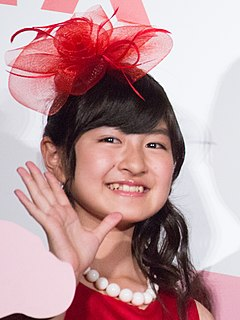 Seiran Kobayashi Japanese child actress