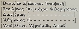 Drawing of an inscription. It is found on the base of a statue. It is in Greek:[Βασιλ]έα Σ[έλευκον Ἐπιφανῆ][βασιλ]έως Ἀν[τιόχου Φιλομήτορος][Διον]ύσιος [...][Ἀθη]ναῖος τ[...][Ἀπό]λλωνι, Ἀ[ρτέμιδι, Λητοῖ].English translation:(implied: Dedicated to the) King S[eleukos Epiphanes],(son) of king An[tiochos Philometor],[Dion]ysios [...]the [Athe]nian [...]to [Apo]llo, A[rtemis, Leto].