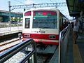 Seoul metro 1012.jpg