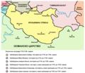 Serbia1718 1739-sr.png