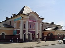 Sergpossad-station.jpg
