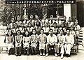 Shameen Primary School Canton.jpg