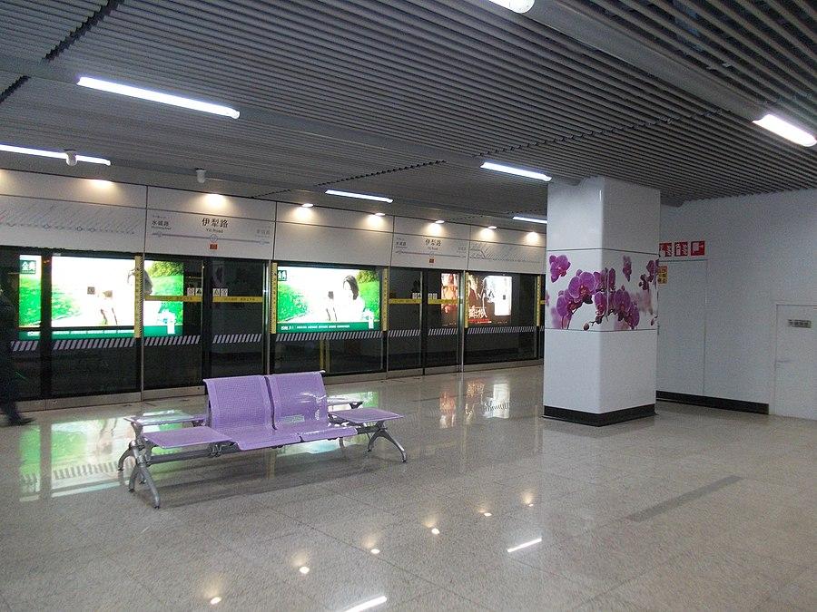 Yili Road station