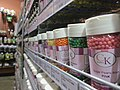 Shelves of sugar pearls (9538977426).jpg