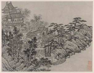 Twelve Views of Tiger Hill, Suzhou: Cloud-Climbing Pavilion