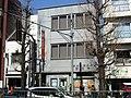 Shin-Koenji Ekimae Post office.jpg