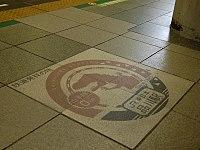 品川駅の1番ホームの記念プレート。恐竜の様なデザインは一説にはゴジラとも言われている