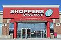 ShoppersDrugMartRichmondHill.jpg