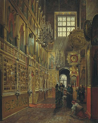 A depiction of the front of an iconostasis from Stepan Shukhvostov's Church of St. Alexis in the Chudov Monastery of the Moscow Kremlin Shukhvostov.jpg