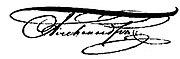Chữ ký của  Aleksandr II
