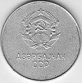Silver medal schools Azerbaijan SSR2.jpg