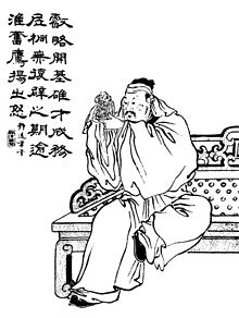 Description de l'image Sima Shi Qing dynasty portrait.jpg.