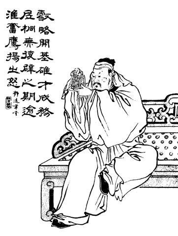 Sima Shi Qing dynasty portrait