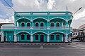 Sino-Portugese Buildings in Phuket Town (III).jpg