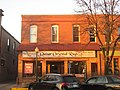 Sixth Street, West, 110, New Allen Building, Bloomington Courthouse Square HD.jpg