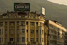 Photographie d'une enseigne de la brasserie Skopsko