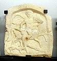 Sofia Archeological Museum Votive tablet Horseman 07.jpg