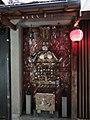 Sogo daimyojin kyoto 002.jpg