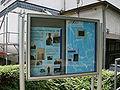 Solingen - Wasserwerk Glüder 05 ies.jpg