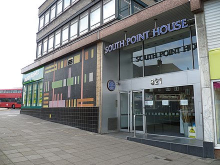 South Point House, where the South Gate once stood. South Point House, Southgate.JPG