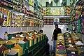 Spice Shop 48688256.jpg
