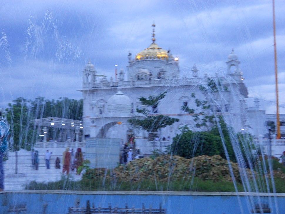 Sri Hazur Sahib, Nanded