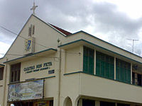 St Anthony's School (Teluk Intan).jpg