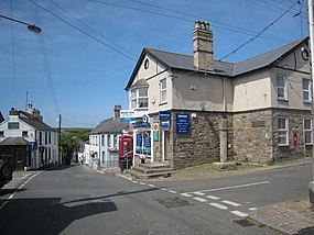 St Erth Post Office in Chapel Hill - geograph.org.uk - 1331250.jpg