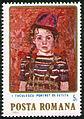 Stamp 1984 - Ion Tuculescu - Portret de fetita.jpg