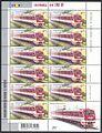Stamp 2011 EPL 9T.jpg