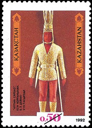 Kazpost - 50-kopeck stamp of 1992, Kazakhstan's first stamp after independence